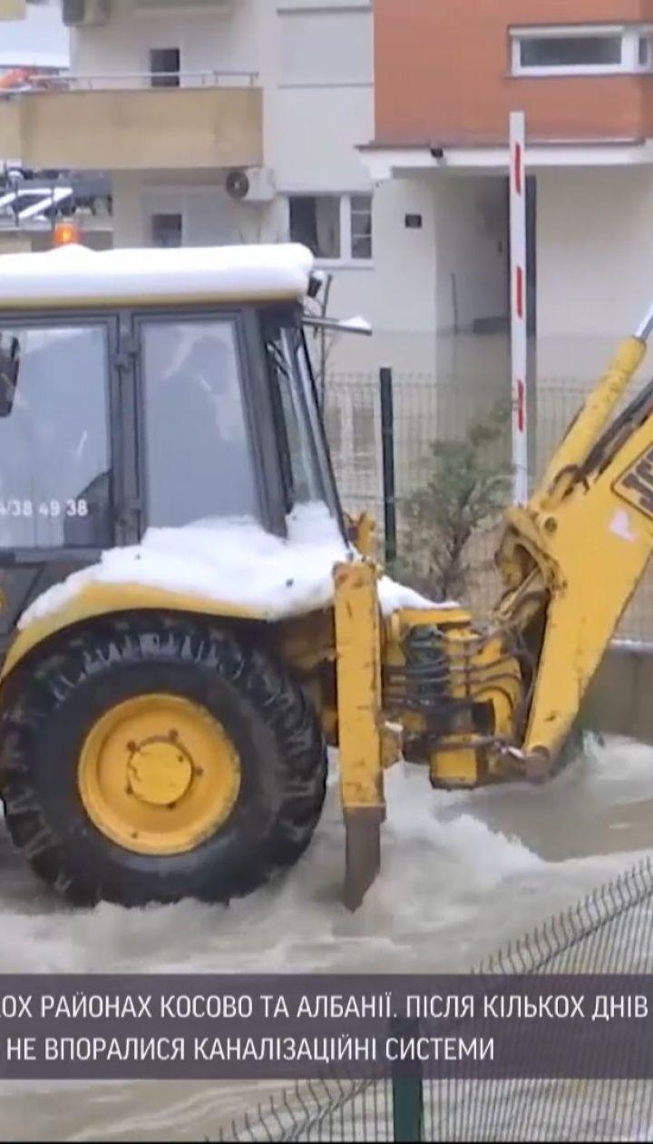 Паводки паралізували життя в кількох районах Косова та Албанії