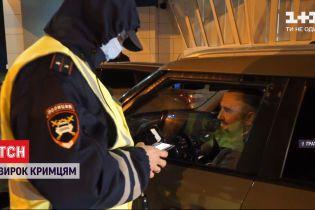 Поддержать политзаключенных: окупационная власть закрыла Керченский мост для крымских татар