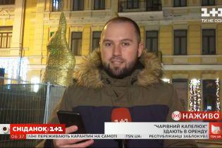 Волшебную шляпу сдают в аренду: прямое включение с Софийской площади