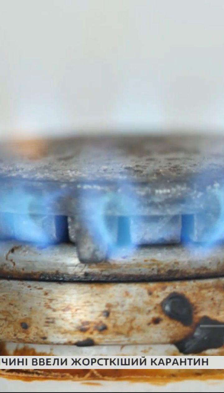 Как меньше платить за газ и электроэнергию