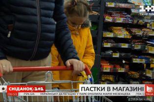 Купуємо і не помічаємо: як супермаркети змушують нас брати те, що не потрібно