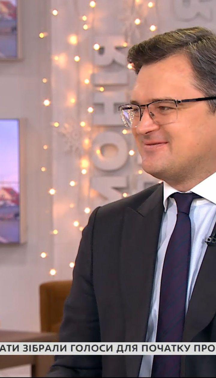 Дмитрий Кулеба о ситуации на украинских границах