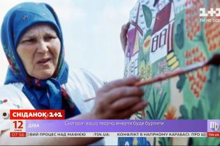 Писала не ради признания: история гениальной художницы Марии Примаченко