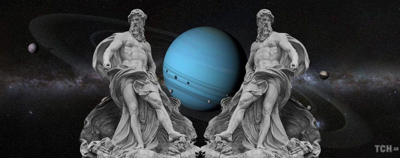 Ретроградный Уран закончился: что дальше