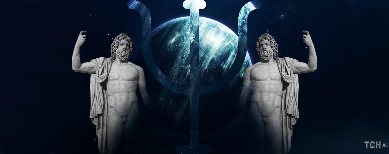 Нептун вернулся к прямому движению: что нужно сделать