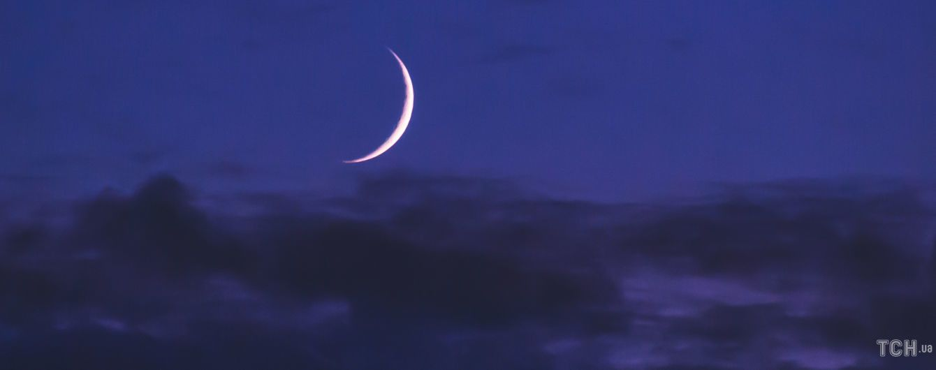 Новолуние 13 января: что принесет нам первая в 2021 году молодая Луна