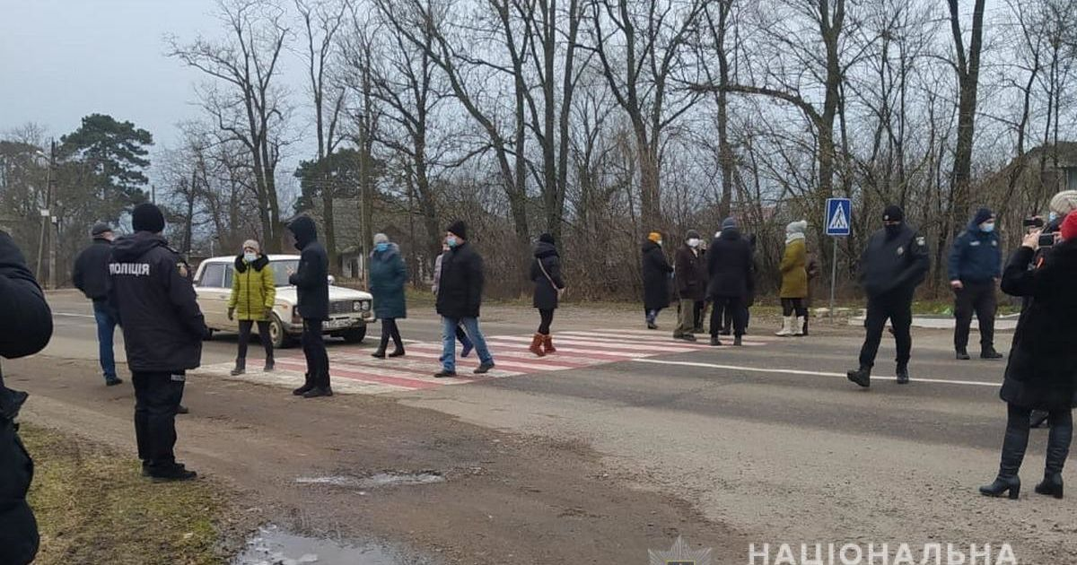 Протести проти підвищення тарифів на комуналку: на Буковині перекрили трасу
