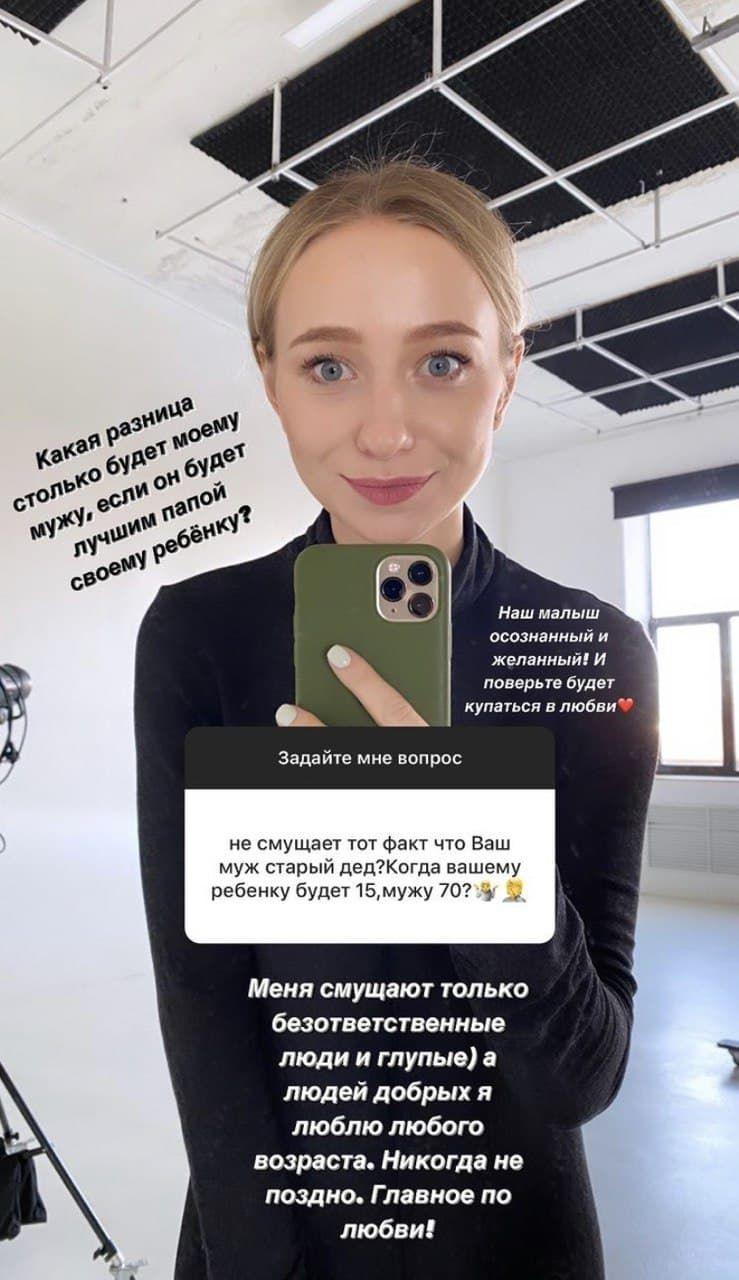 Катерина Реп'яхова_2