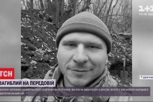 Потеря на фронте: от пули снайпера погиб один украинский военный