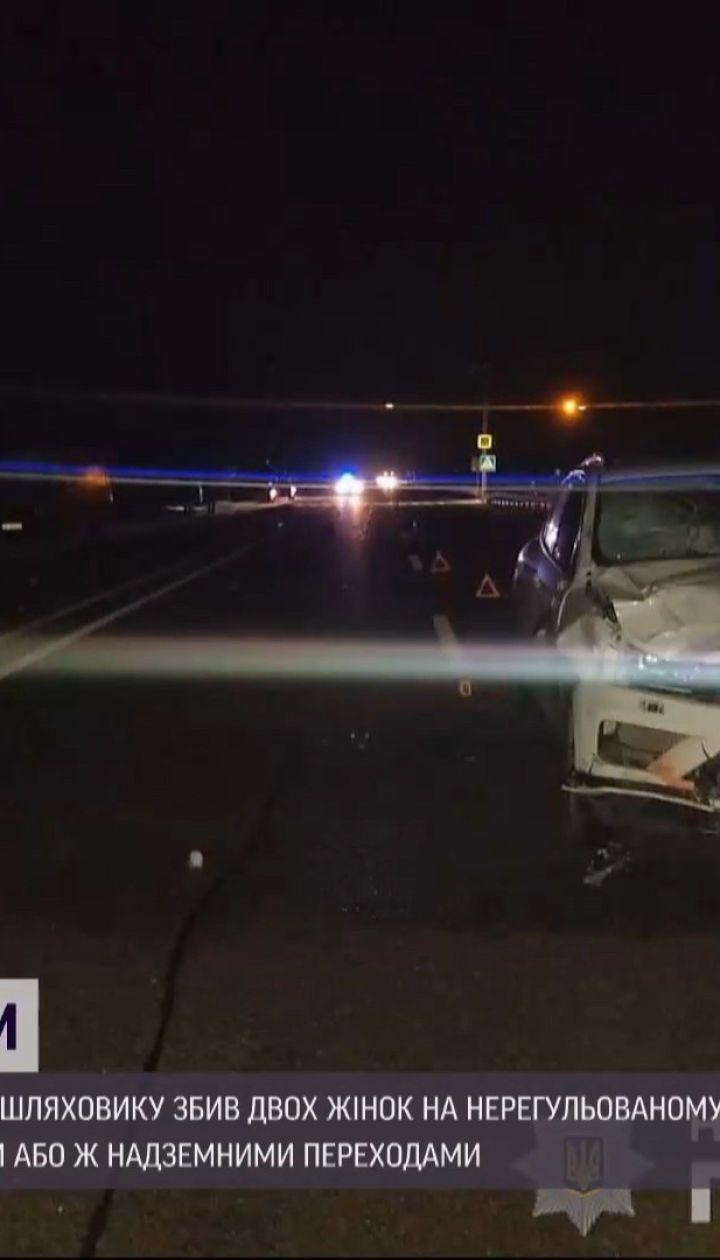 """На трассе """"Киев-Чоп"""" водитель внедорожника сбил насмерть двух женщин"""
