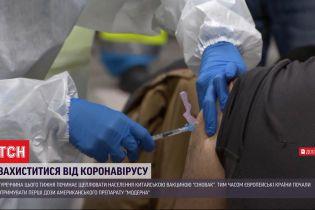 """В Турции вакцинировать от коронавируса будут китайской вакциной """"Синовак"""""""