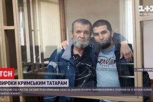 Російський суд у Ростові засудив трьох кримських татар за сфабрикованими справами