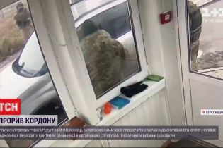 Штурм кордону: чоловік протаранив шлагбаум на пункті пропуску до окупованого Криму
