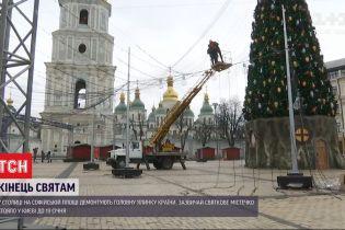 Праздники закончились: на Софийской площади начали демонтаж главной елки страны
