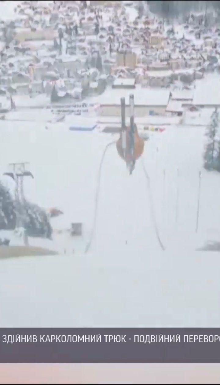 Лыжник-чемпион из Швейцарии выполнил двойной переворот на скорости 90 километров в час