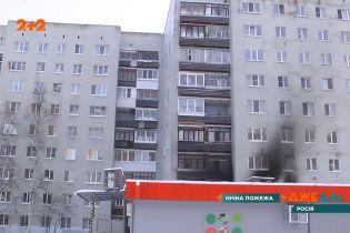 Жахіття в російській багатоповерхівці: уночі відбулася смертельна пожежа