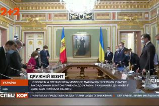 В Киеве состоялась встреча президентов Украины и Молдовы