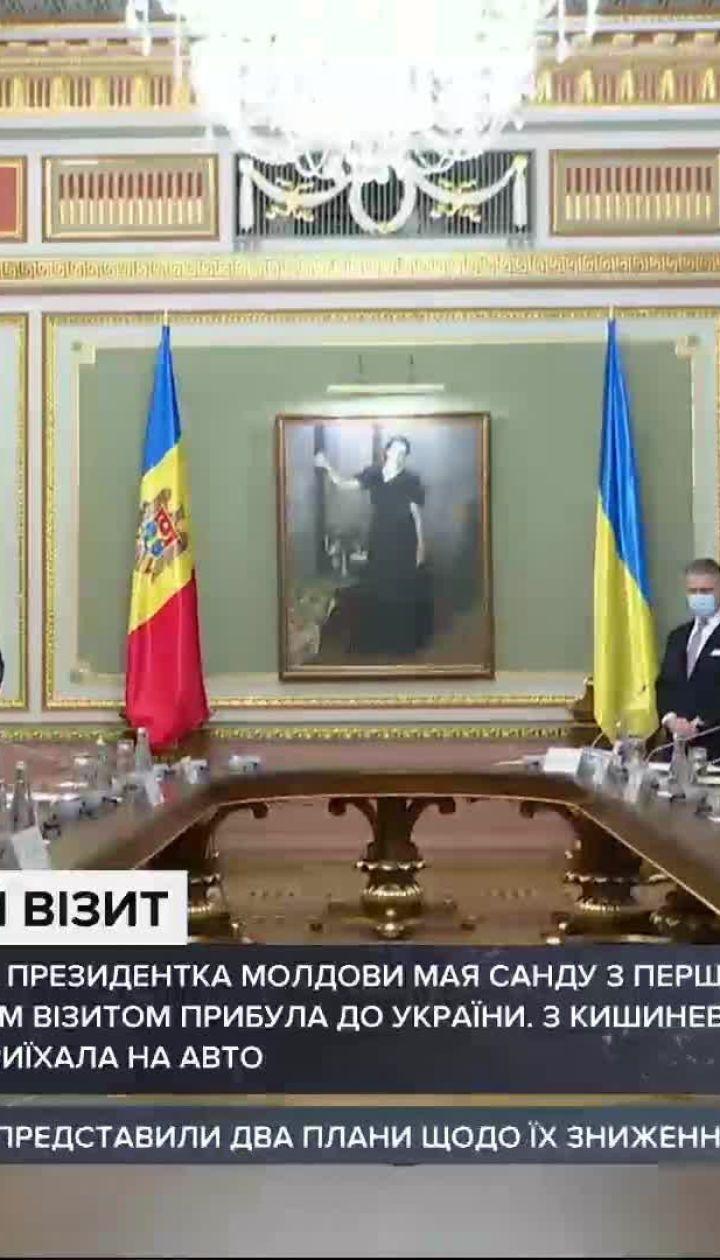 У Києві відбулась зустріч президентів України та Молдови