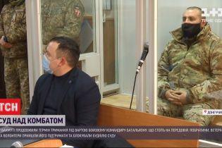 В Бахмуте добровольцы поддержали командира батальона, которого обвиняют в избиении подчиненного
