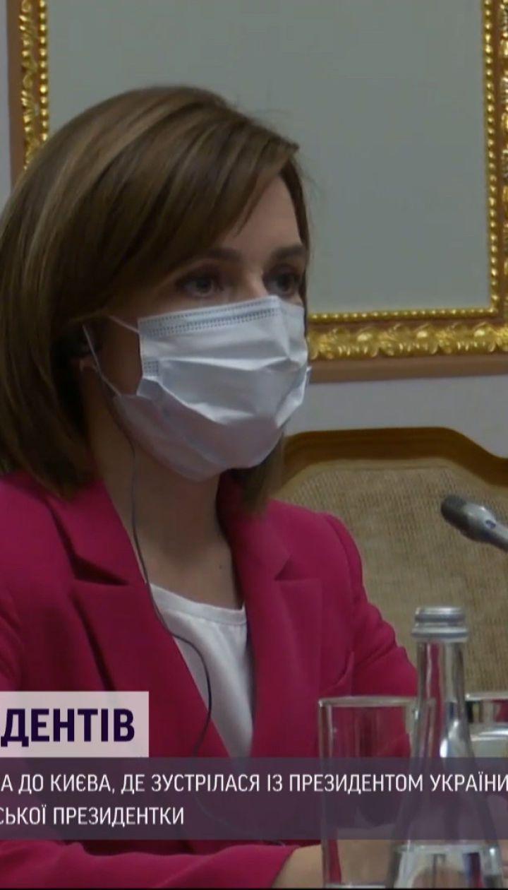 Президентські домовленості: як пройшов дипломатичний візит Маї Санду до Києва