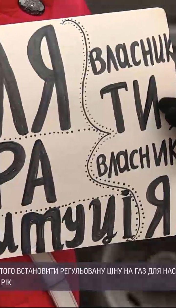 Более 5 тысяч гривен за кубометр газа - Витренко предложил снизить тарифы