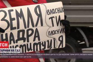 Понад 5 тисяч гривень за кубометр газу – Вітренко запропонував знизити тарифи