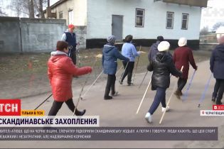Жители села Черниговской области массово увлеклись скандинавской ходьбой
