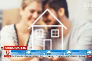 """Програму """"доступне житло для молоді"""" продовжили до 2023 року - Економічні новини"""
