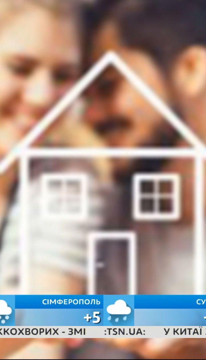 """Программу """"доступное жилье для молодежи"""" продлили до 2023 года - Экономические новости"""