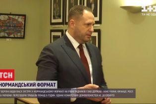 """Встреча """"нормандской четверки"""": Андрей Ермак рассказал, как прошли переговоры"""