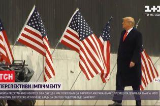 Палата представителей Конгресса США сегодня должна голосовать за импичмент Трампа