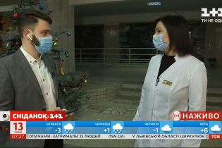 Яка ситуація із хворими на COVID-19 в українських лікарнях - пряме включення