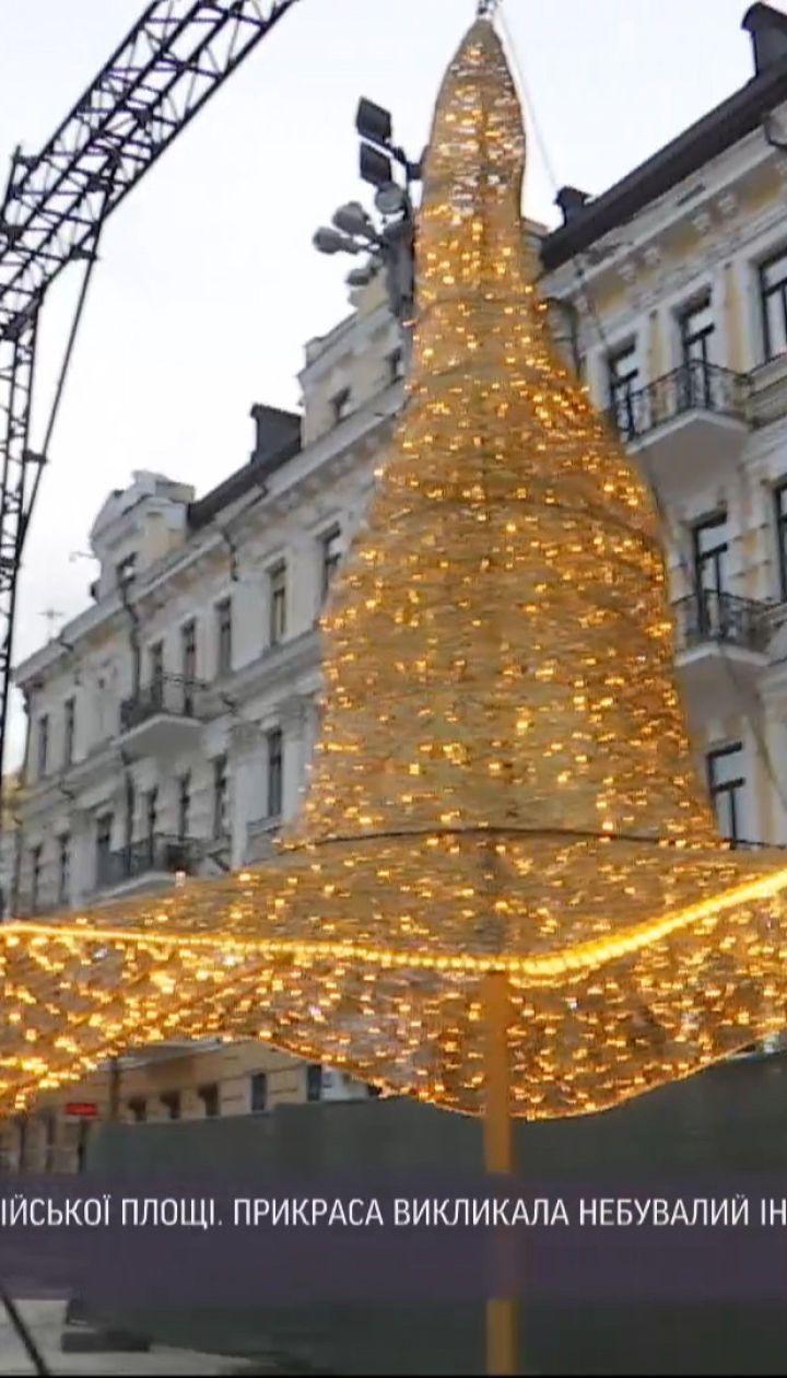 Скандальную шляпу демонтировали с Софийской площади и отвезли в частное учебное заведение