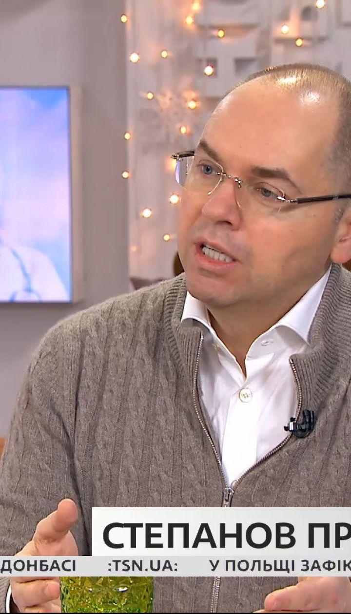 Чому шкарпеткам зась, а ковзанки відкриті: Максим Степанов прокоментував карантинні обмеження