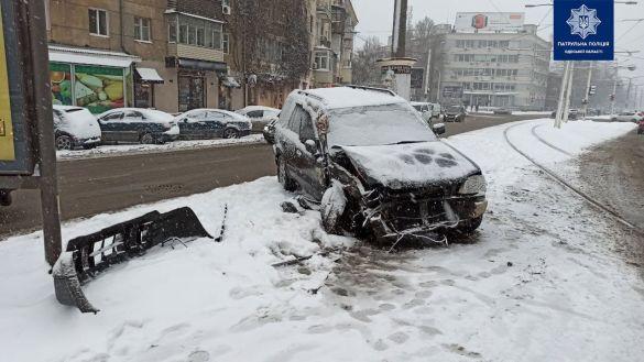 дтп в Одесі