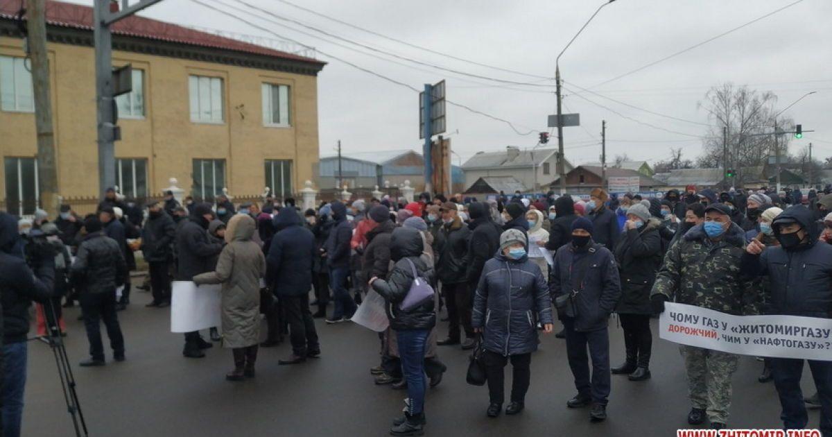 В Житомире сотни людей блокировали выезды из города из-за повышения тарифов на газ