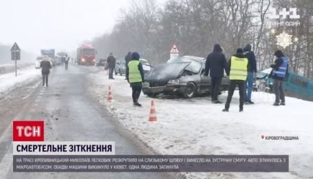 В Кировоградской области легковушка влетела в микроавтобус: есть жертва