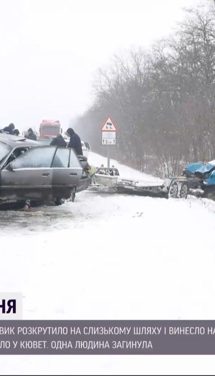 В Кировоградской области из-за скользкой дороги произошло смертельное ДТП
