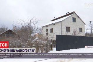 У Львівській області від чадного газу загинула жінка з малим сином