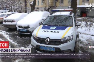Одеський псевдомінер повідомив про вибухівку майже у 30 будівлях міста