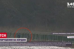 На российско-украинской границе произошел незаконный обмен валют на глазах у пограничников