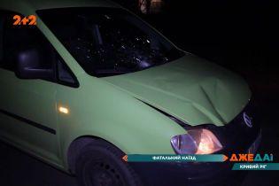 У Кривому Розі водій збив жінку, яка прямувала до крамниці: миттєва смерть