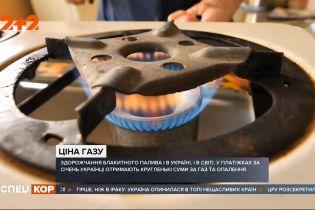 Почему в Украине растут цены на газ