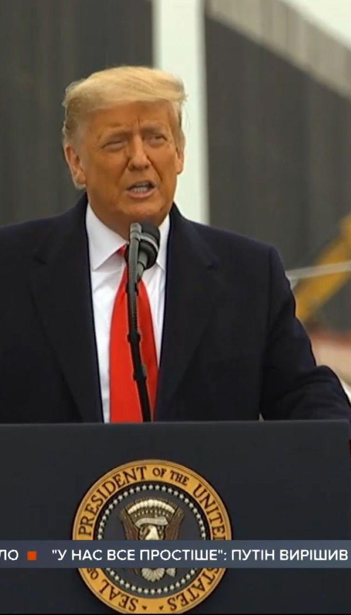 Доля президента Трампа: останні новини з Вашингтона