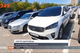 Українці обирають уживані автівки: частка ввезених минулого року бу іномарок складає 80%