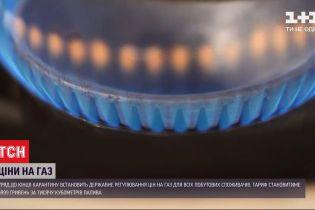 Государственное регулирование: тариф на газ снизят на треть