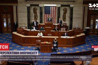 Конгресс США во второй раз собирается объявить Трампу импичмент