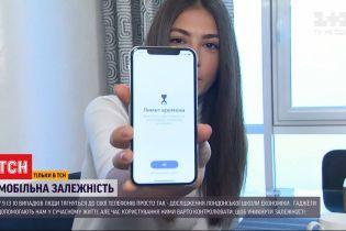 """""""Не могу без него"""": как уменьшить собственную зависимость от телефона"""