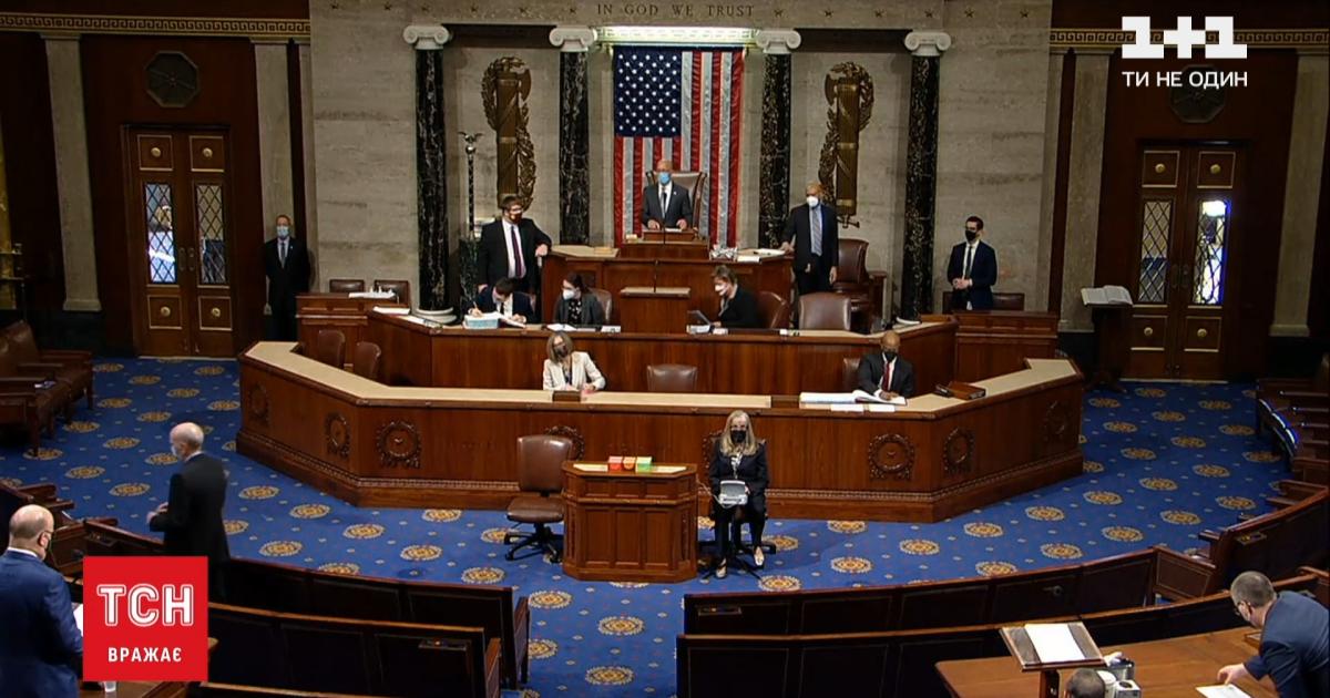 Конгрес США планує вдруге оголосити імпічмент Трампу
