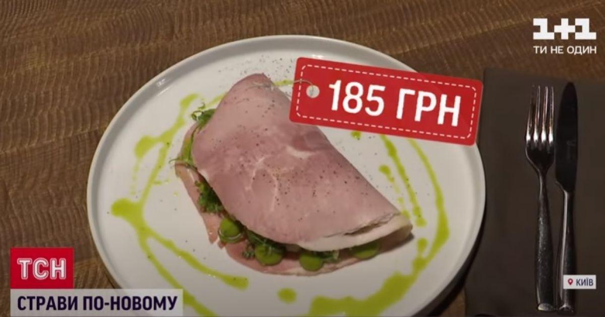 """""""Оливье"""" и """"Сельдь под шубой"""": как обновить состав и вид салатов"""